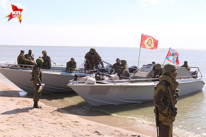 Морская пехота в ДНР