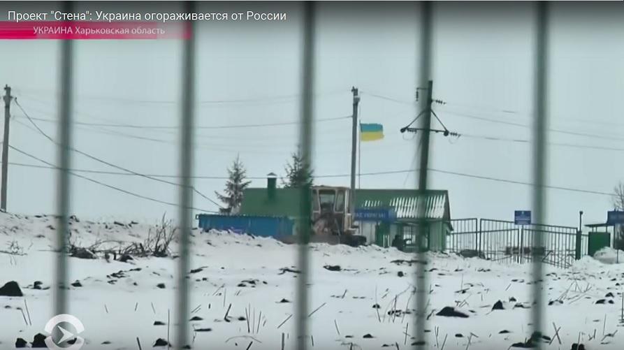 """Репортаж с украинского """"Восточного вала"""" на границе с Россией"""