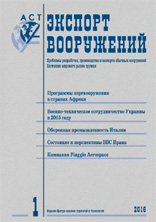 cover_1_2016 copy