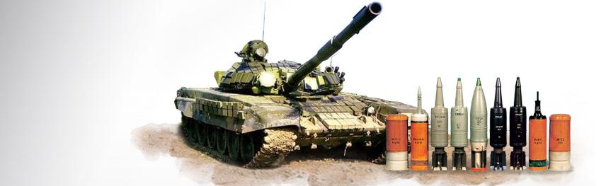 tankovaya