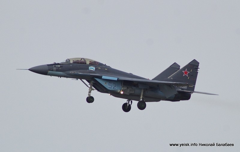 MiG-29KUBR