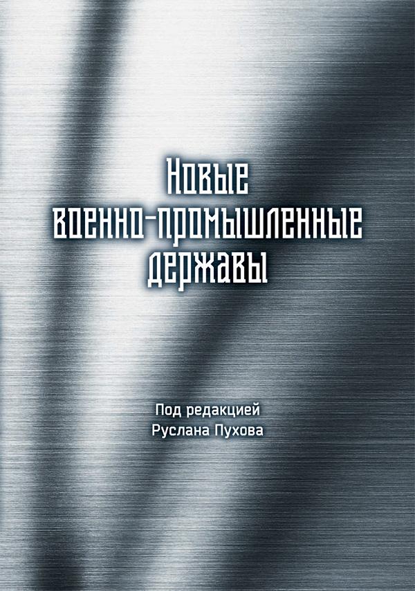 Cover_copy (3)