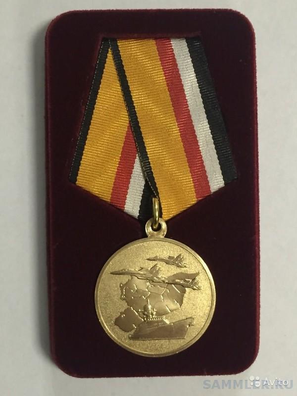 Министерство обороны России заказало 10 300 медалей «Участнику военной операции в Сирии»