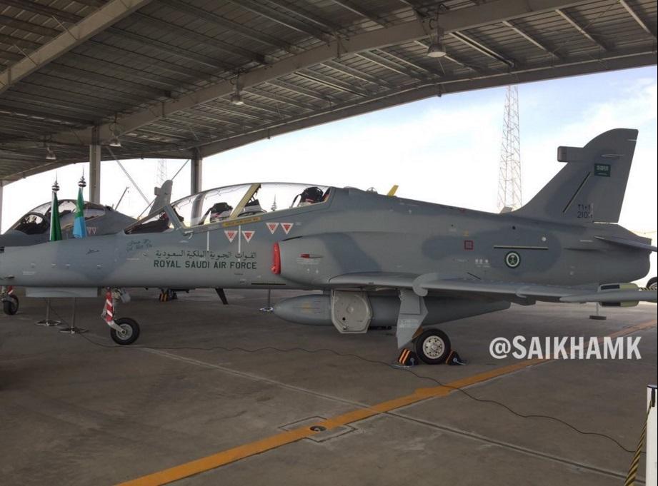 Саудовская Аравия получила первые самолеты Hawk Mk 165