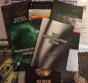 """Тираж книги """"Новые военно-промышленные державы"""" заканчивается"""