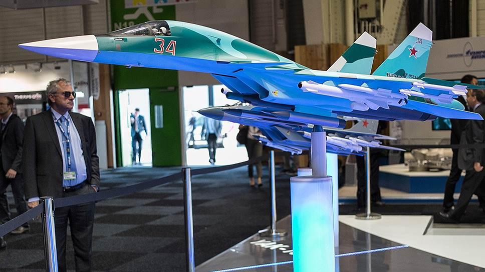 Novedades Sukhoi SU-34 Fullback  3015951_original