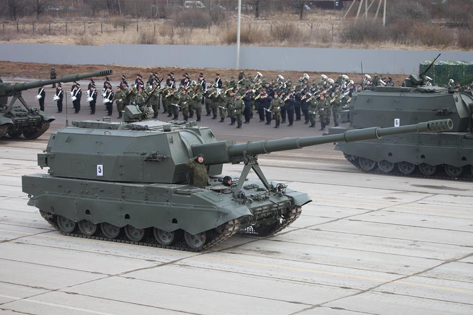 152-мм самоходная гаубица 2С35