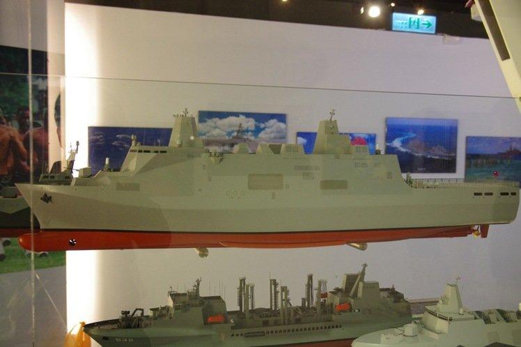 Проект тайваньского десантного вертолетного корабля-дока