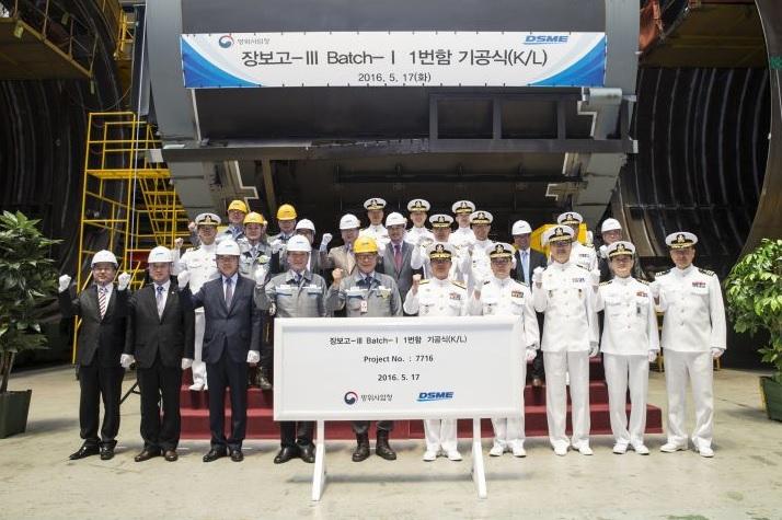 Закладка первой южнокорейской подводной лодки проекта KSS-III