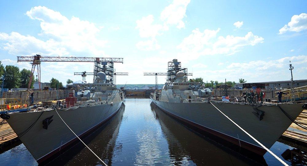 "Спущен на воду четвертый фрегат проекта ""Гепард-3.9"" для Вьетнама"