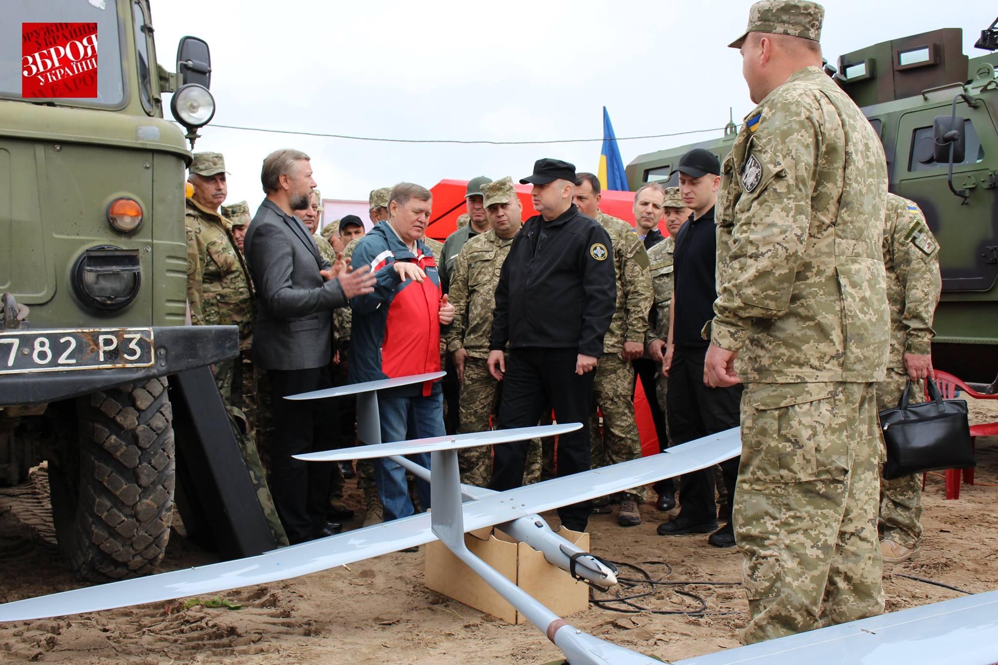 Демонстрация беспилотных летательных аппаратов для вооруженных сил Украины