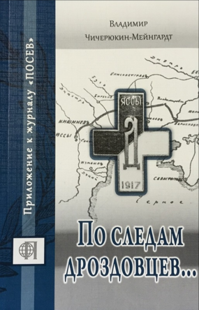 IMG_1917_00-22-05.JPG