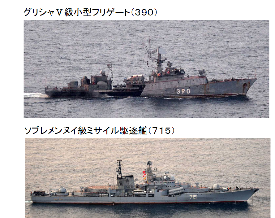 Масштабный выход группировки кораблей Тихоокеанского флота России