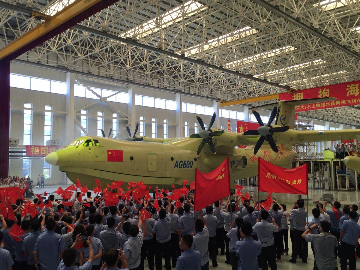 Выкатка первого прототипа китайского самолета-амфибии AG600