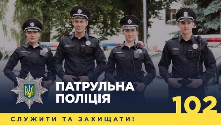 """Результаты """"реформирования"""" МВД на Украине"""