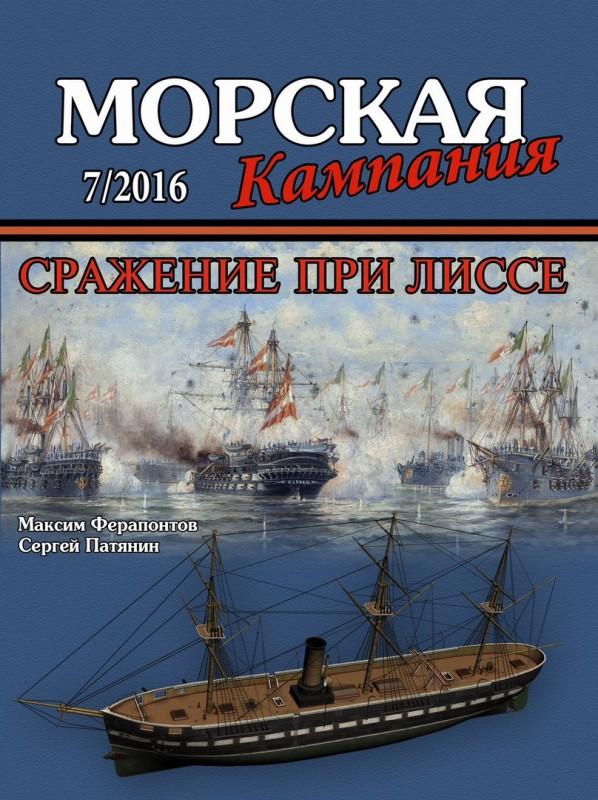моркампа-1