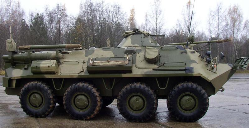 R-145BM-1