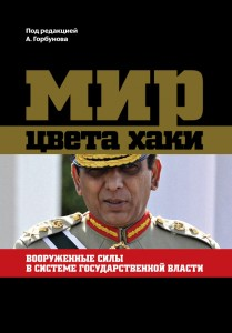 Cover_09
