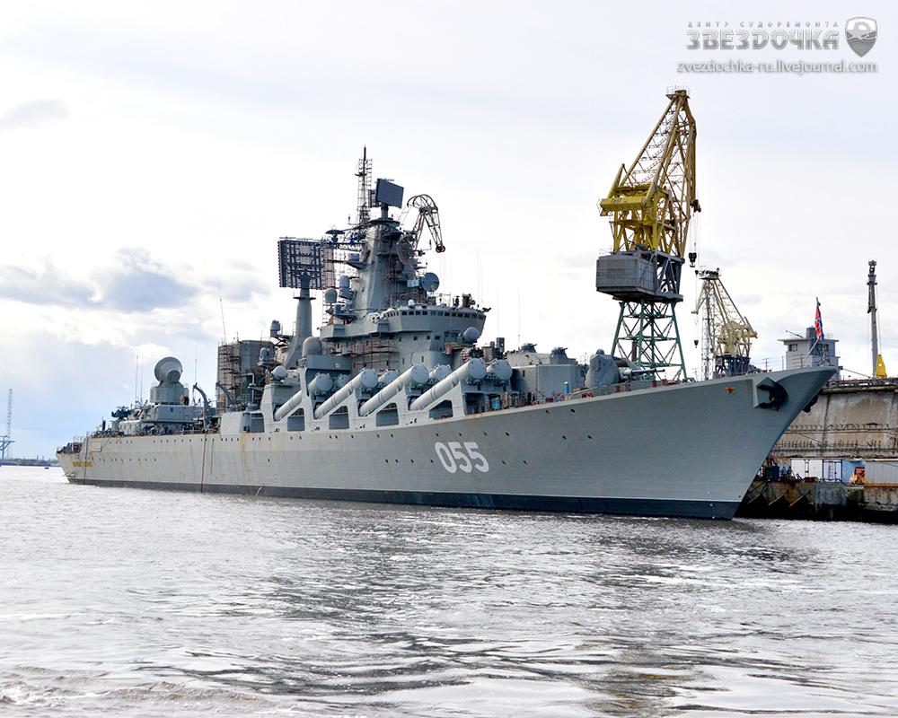 О ремонте ракетных крейсеров проекта 1164