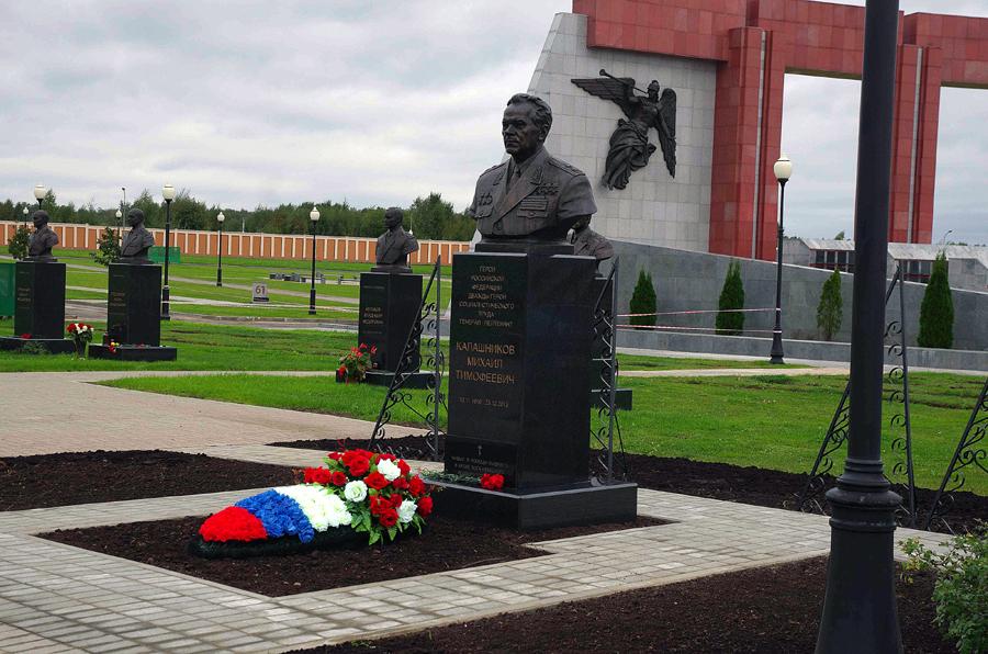Возложение венков могиле Михаила Калашникова в День оружейника
