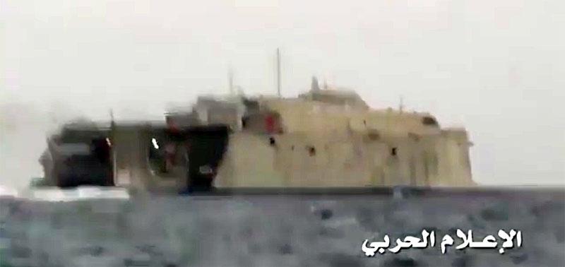 Поражение судна Swift хуситами