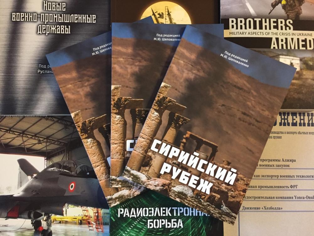 SyrianFrontier-book_1000x750