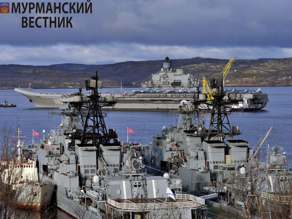 """""""Адмирал Кузнецов"""" перед выходом в Средиземное море"""