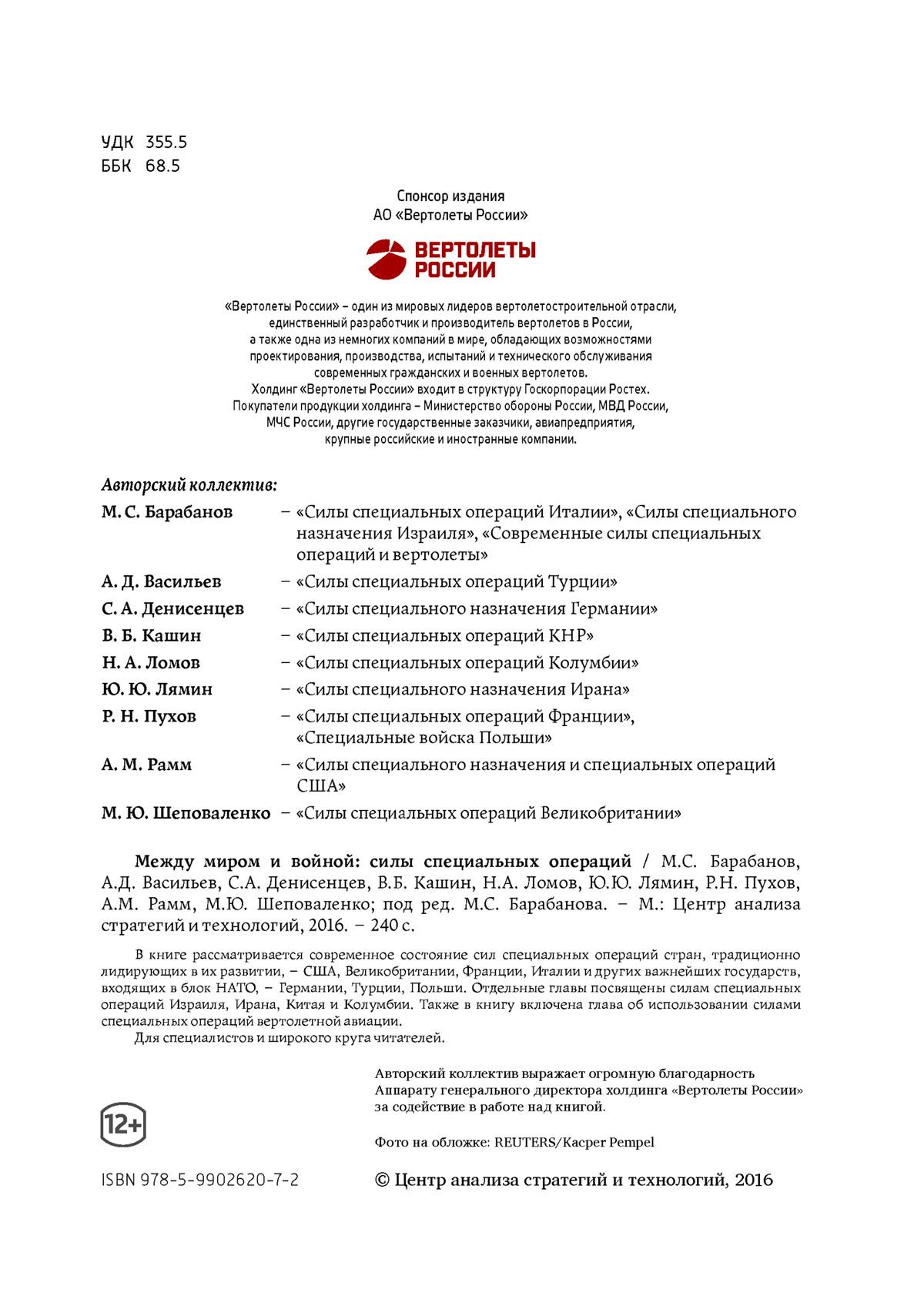 Block_P02_mail07 (2)