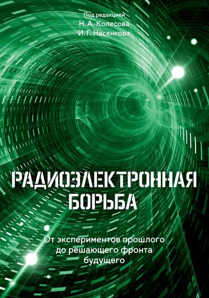 Cover-copy_sm
