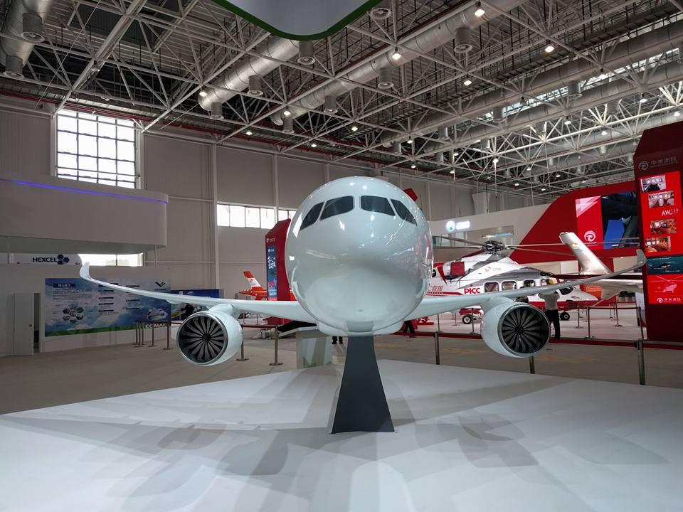 российско-китайский широкофюзеляжный дальнемагистральный самолет