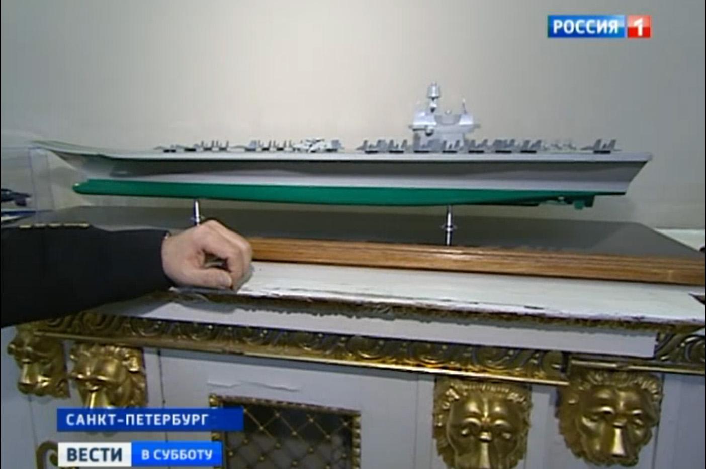 Chirkov AV 101112