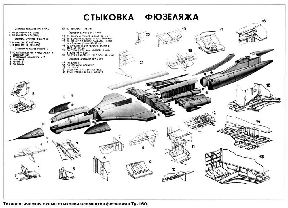 Tu-160 and Tu-95MS ( Blackjack and Bears ) - Page 19 3706559_original