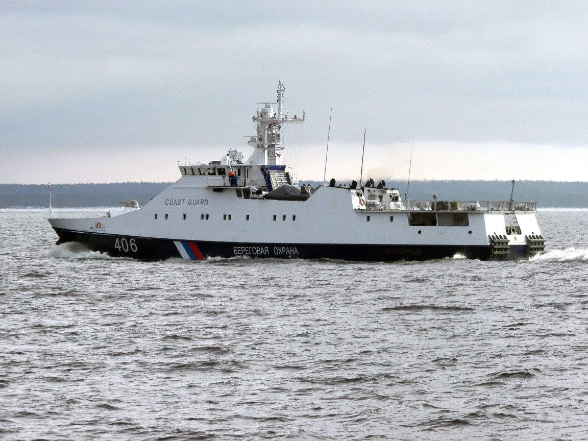 Border Service and Coast Guard of Russia - Page 2 3706779_original