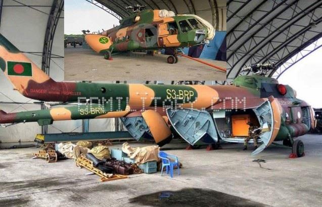Arms sales to Bangladesh: - Page 2 3719370_original