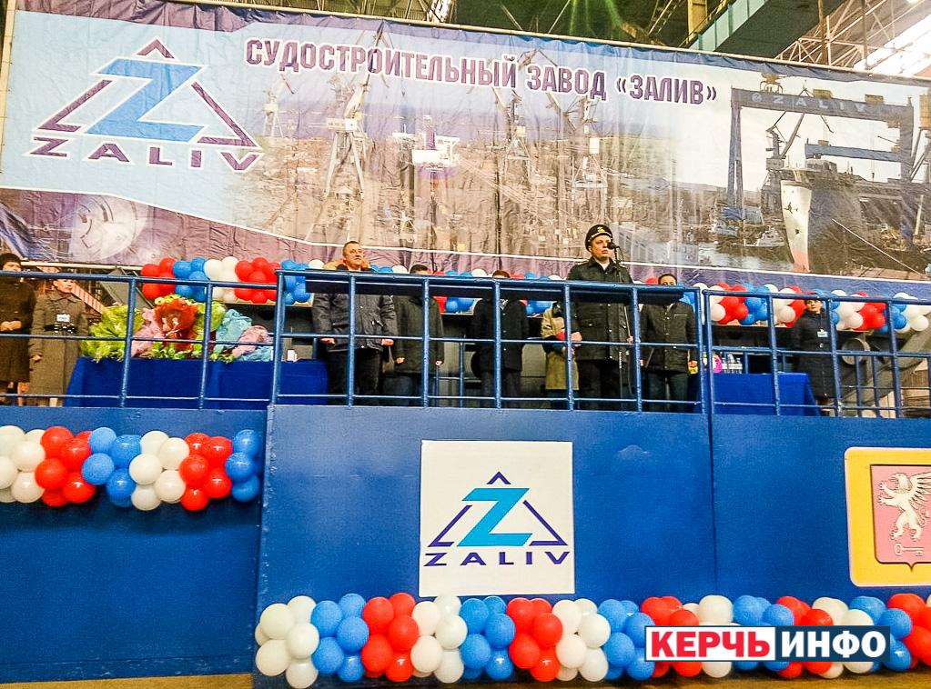 завод-Залив-9