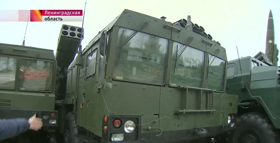 """Демонстрация РСЗО """"Ураган-1М"""" на Лужском полигоне"""