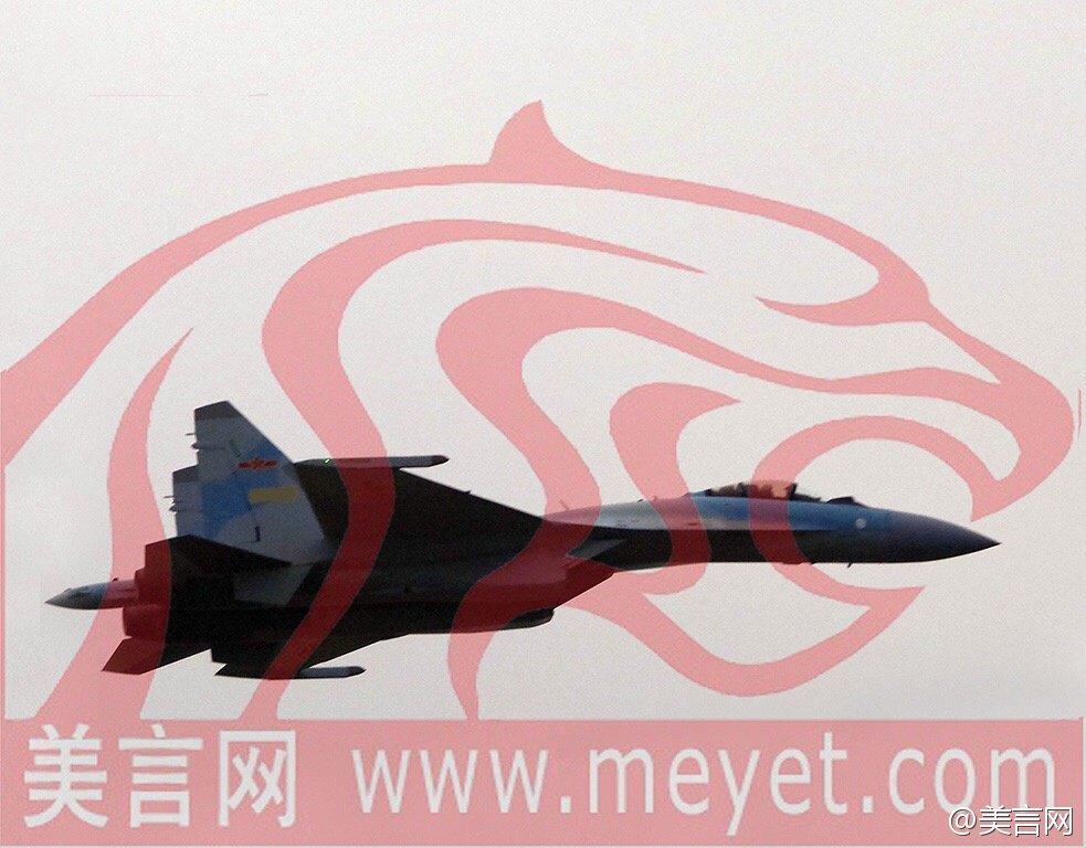Сообщается, что первые четыре истребителя Су-35 поставлены в Китай