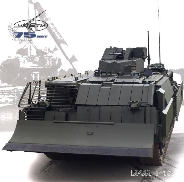 """Бронированная ремонтно-эвакуационная машина Т-16 на платформе """"Армата"""""""