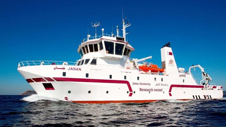 Саудовская Аравия заказала гидрографическое судно в Испании