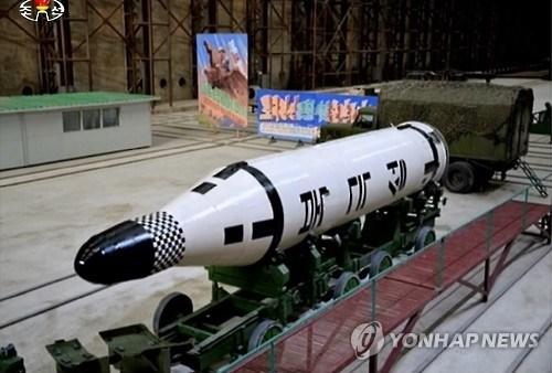 КНДР испытала твердотопливную баллистическую ракету средней дальности