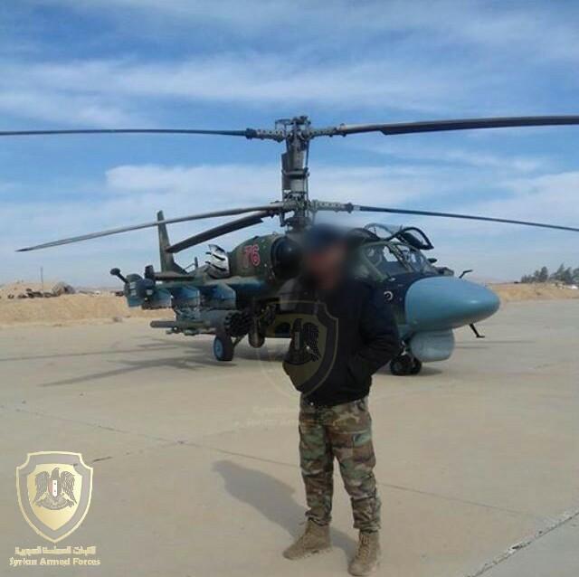 """Вертолет Ка-52 в Сирии с противотанковыми управляемыми ракетами """"Вихрь-1"""""""