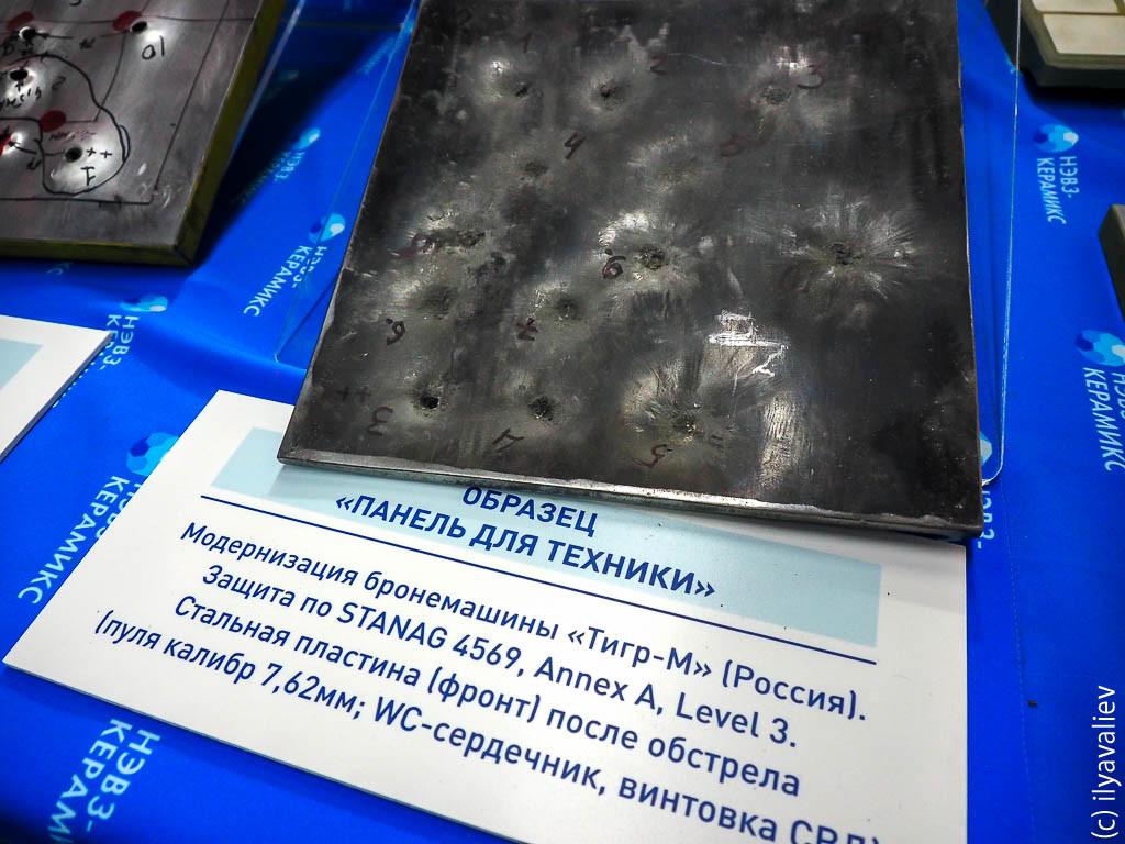 Технологии в Новосибирске
