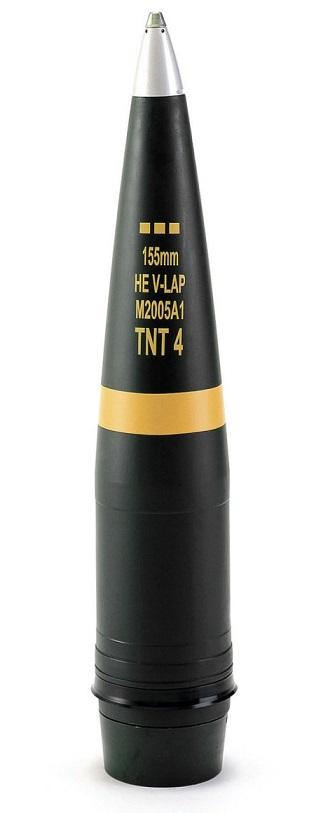 Дальнобойный снаряд М2005 V-LAP поступил в производство