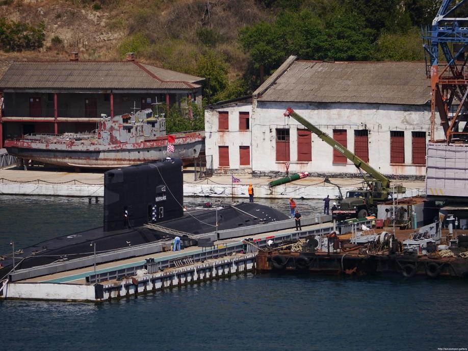 Морское подводное бессилие