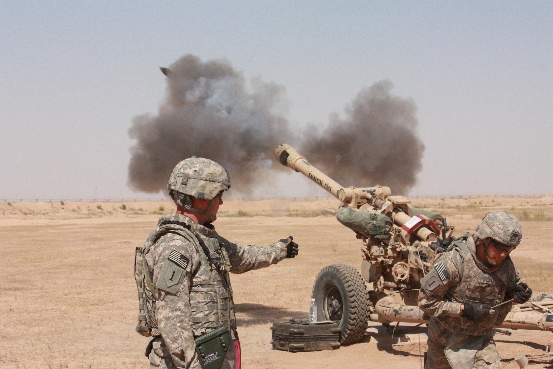 Курдская Пешмерга получит американскую артиллерию