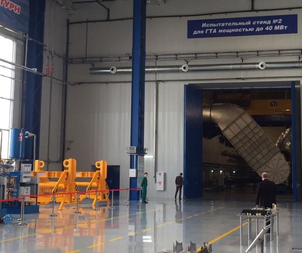 Испытательный стенд №2 для ГТА мощностью до 40 МВт