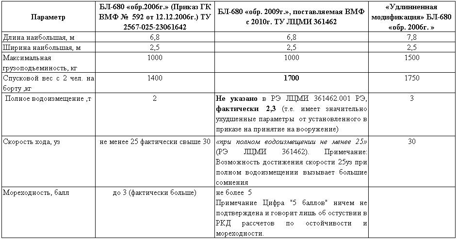 kataf_020517_4