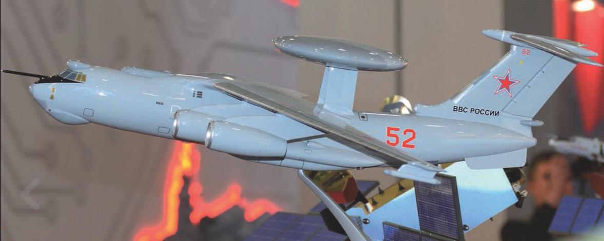 Зарубежные эксперты о самолетах ДРЛО А-100 и А-50/А-50У