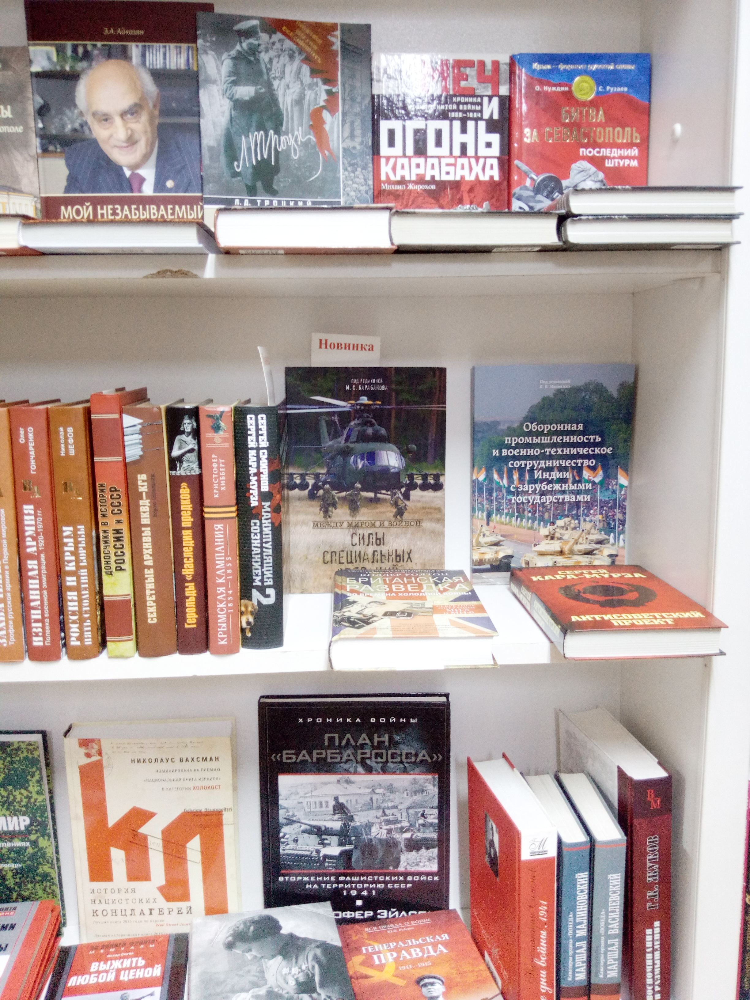 Книги Центра АСТ теперь и в Ереване
