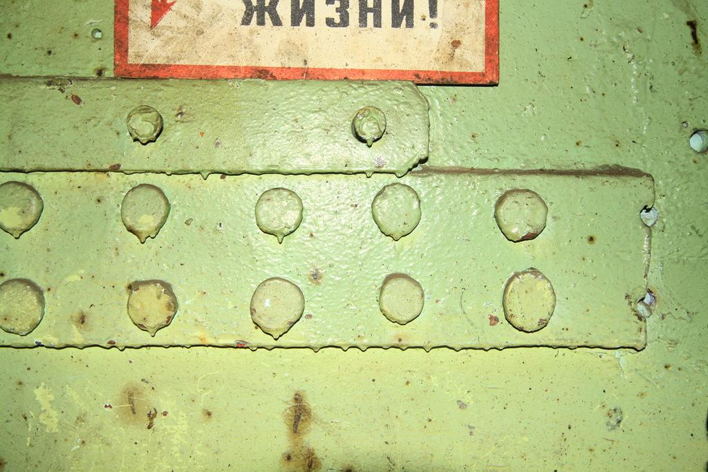 стрелец-7